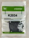 Goyen K2034 Membrane